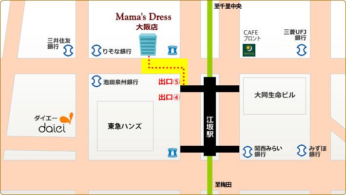 ママズドレス 大阪江坂店 マップ