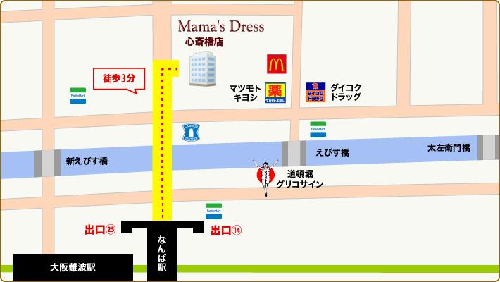 ママズドレス 心斎橋店 マップ