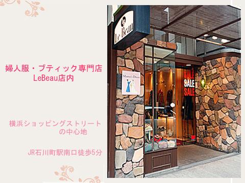 ママズドレス 横浜元町店